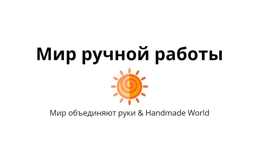 handmadedoll