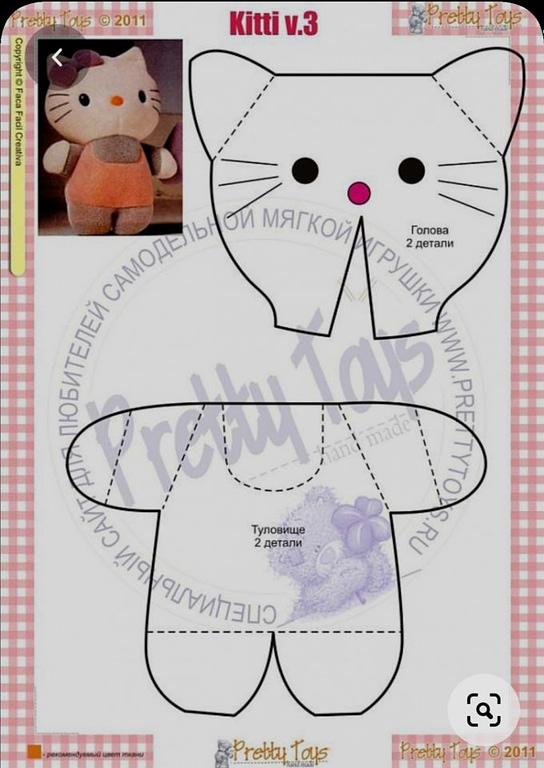 Выкройка кошки из ткани
