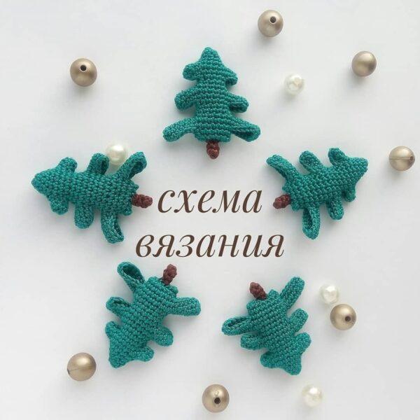 Ёлочка Hand Made